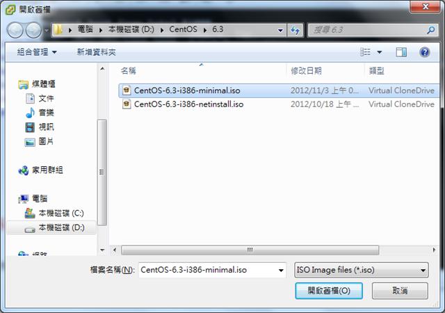 use-minimal-iso-file